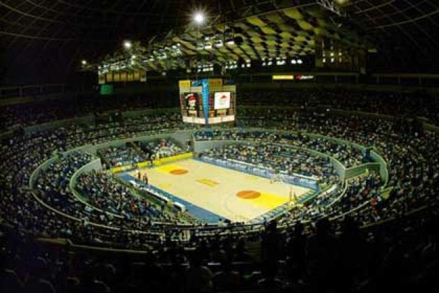 Araneta Coliseum 02