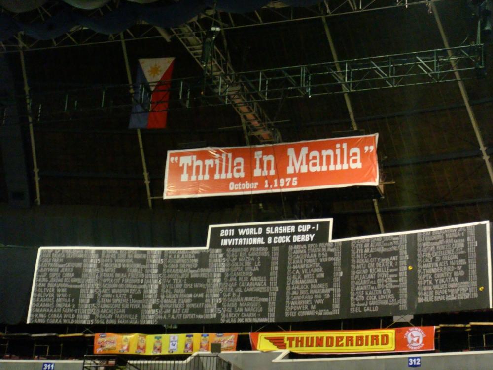 Araneta Coliseum 06