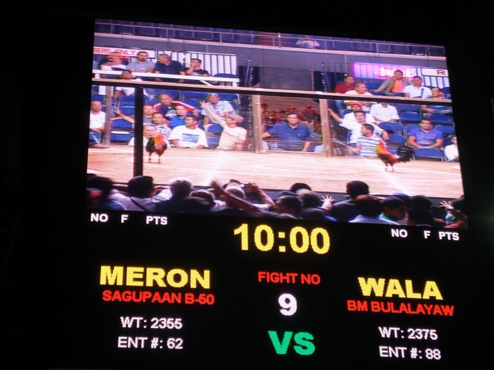 Araneta Coliseum 07