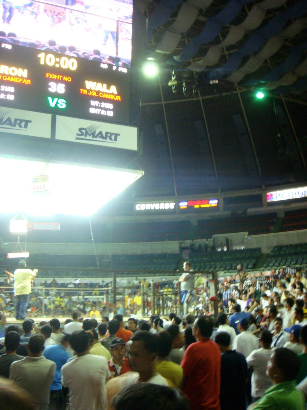 Araneta Coliseum 08