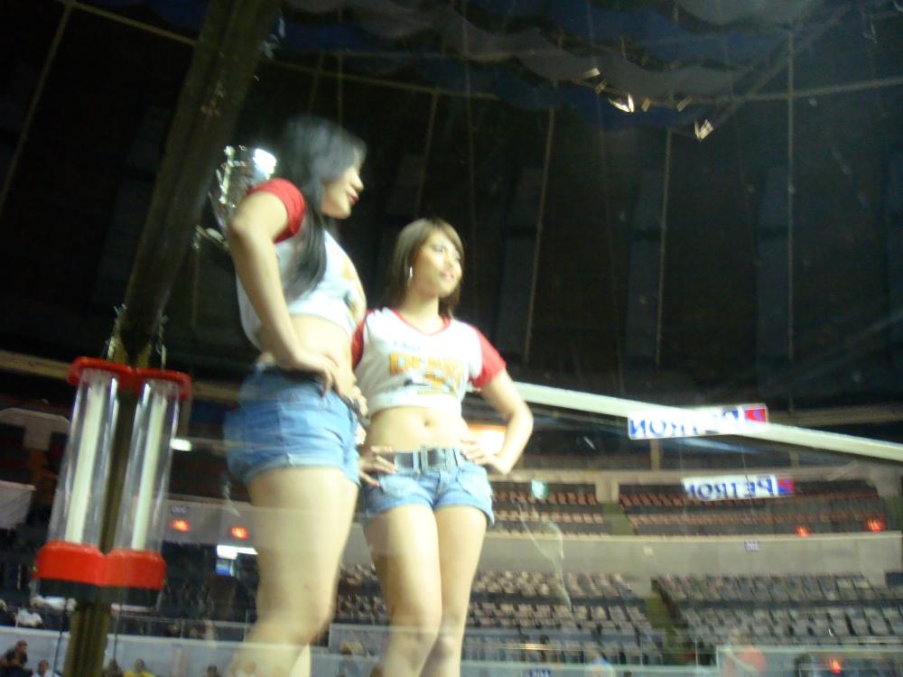 Araneta Coliseum 11
