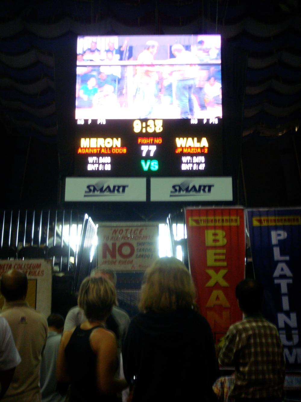 Araneta Coliseum 15